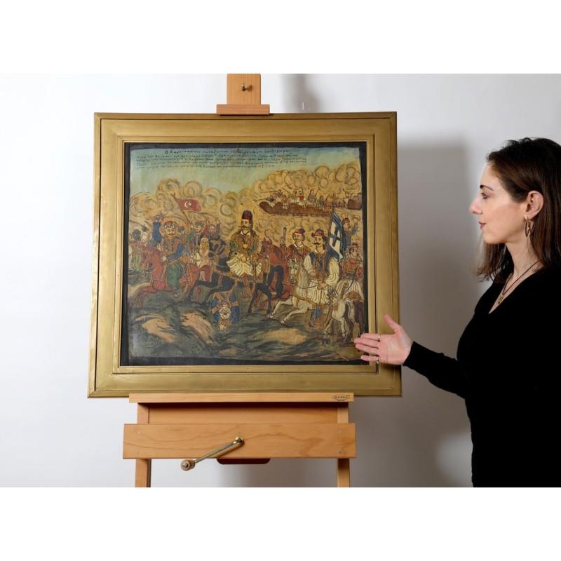 Bonhams: Σημαντικός πίνακας του Θεόφιλου για πρώτη φορά στη δημοπρασία Greek Sale του Μαΐου